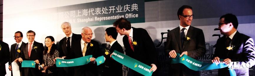 上海公关公司