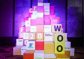 中国国际地面材料及铺装技术展览会20周年